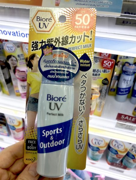 Bioré UV Perfect Milk SPF50+ PA++++ Ostolakossa aurinkosuoja kasvoille