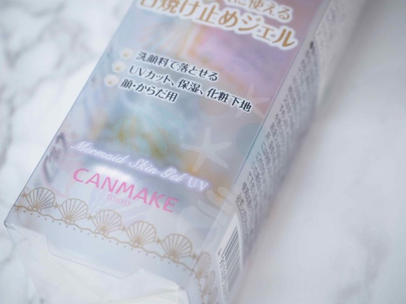 CANMAKE Mermaid Skin Gel UV SPF50+