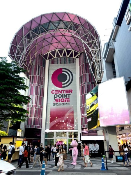Center Point of Siam Square Bangkok Ostolakossa - 1