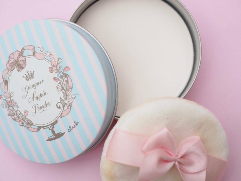 CLUB Yuagari Suppin Powder J-Beauty puuteri Ostolakossa Virve Vee