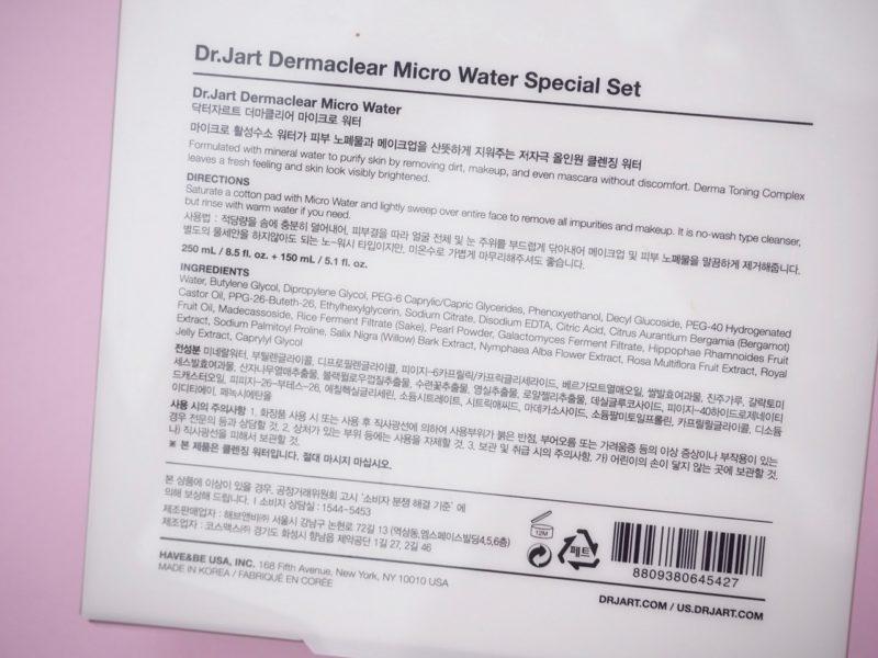Dr.Jart+ Derma Clean Micro Water puhdistusvesi kokemuksia Ostolakossa Virve