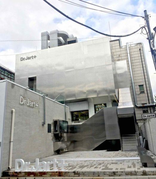 Dr.Jart Seoul Flagship Store - 1