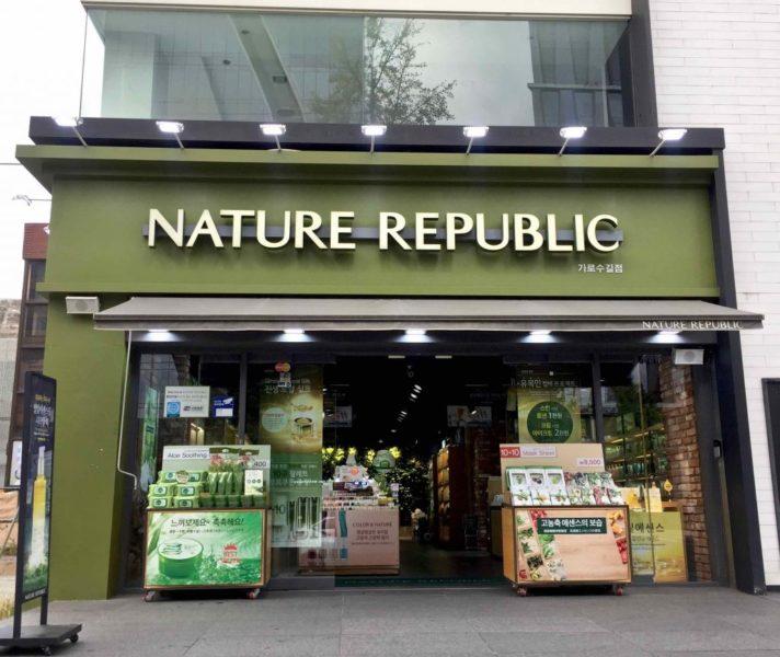 Garosu-Gil Cosmetic shopping Nature Republic - 1