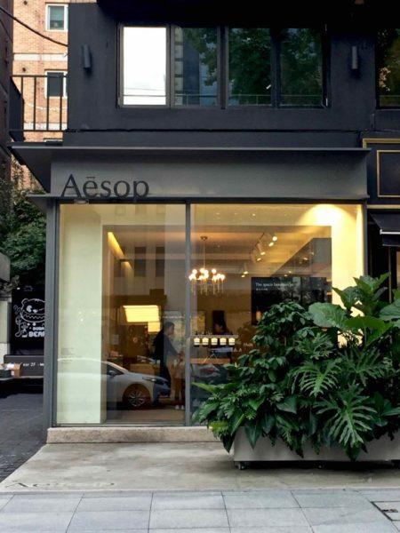Garosu-Gil Cosmetics Aesop - 1