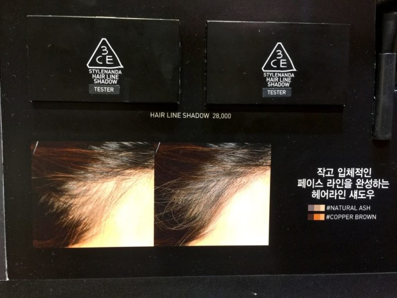 Hair Shadow Trend Korea - 1 (5)