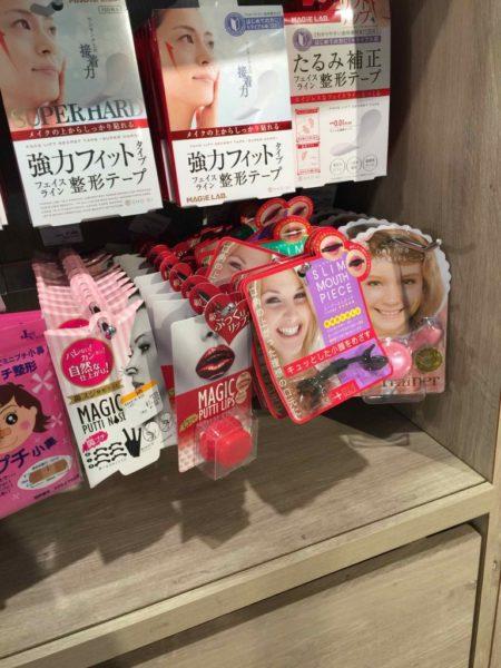 Japani kosmetiikka - 1 (1)