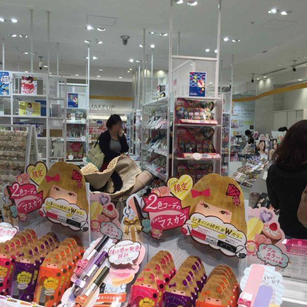 Japani kosmetiikka - 1 (11)