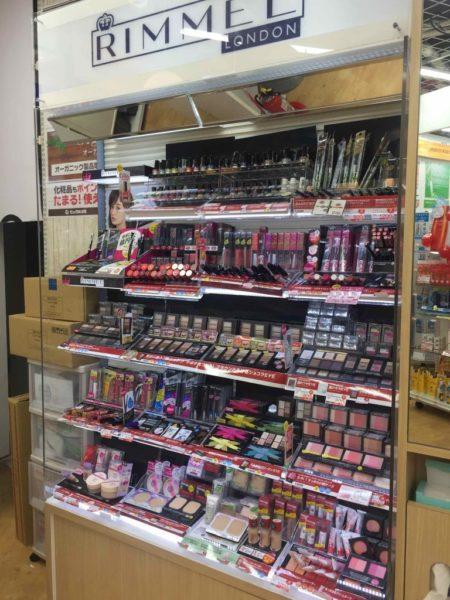 Japani kosmetiikka - 1 (27)