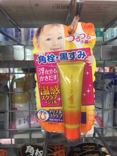 japani-kosmetiikka-vauvat-1-768x1024
