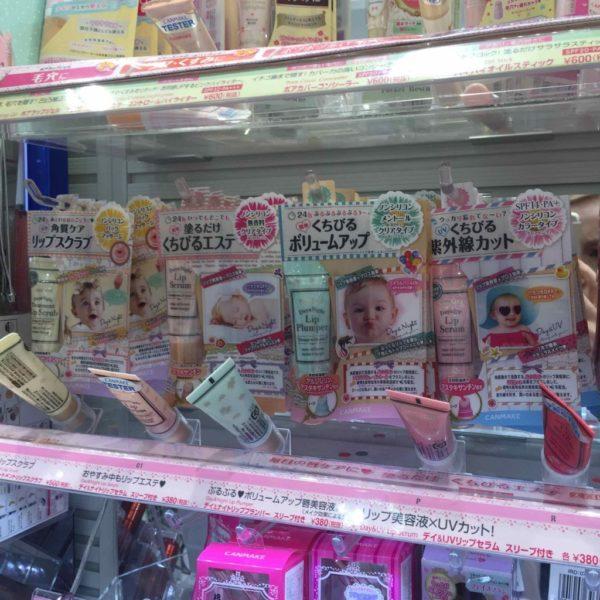Japani vauva kosmetiikka - 1 (1)
