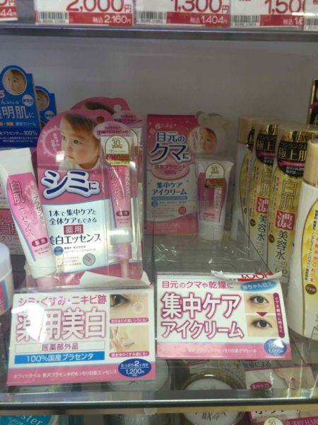 Japani vauva kosmetiikka - 1 (4)