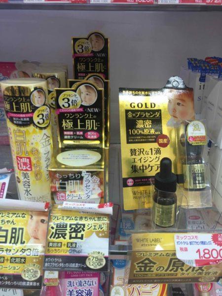 Japani vauva kosmetiikka - 1 (5)