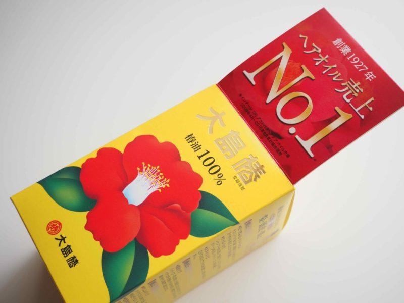 Japanilainen ihonhoito