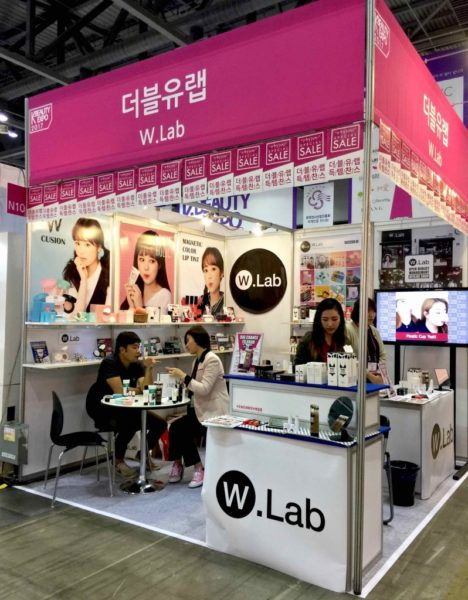 K-Beauty Expo Seoul 2017 - 1 (11)