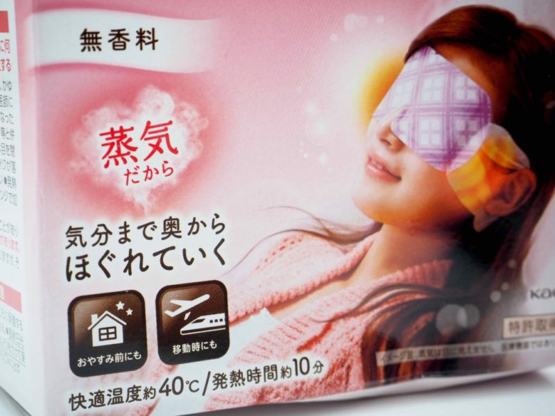 Kao MegRythm Steam Eye Mask