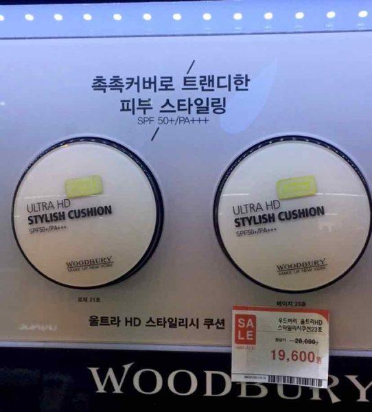 Korea meikkivoidesävyt - 1 (11)