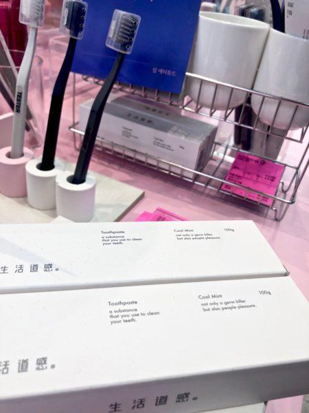 Korealaiset suuhygieniatuotteet Ostolakossa Virve Vee