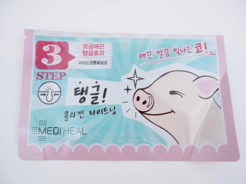 MediHeal PiggyMom SoakSoak Nose Pack
