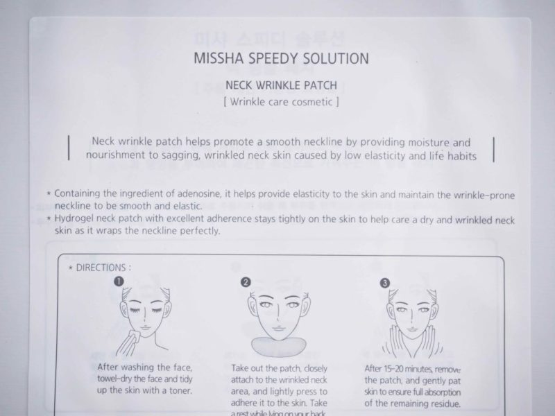 missha-speedy-solution-neck-wrinkle-patch-