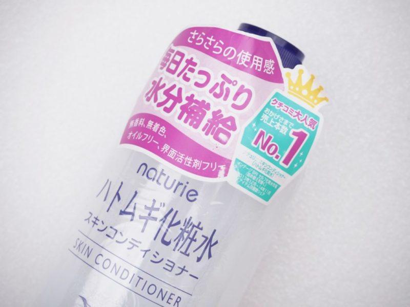 Naturie Hatomugi Skin Conditioner ostolakossa kokemuksia
