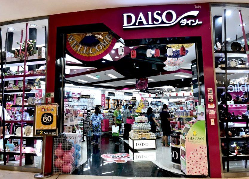 Ostolakossa Daiso