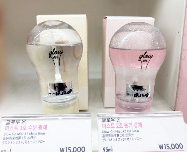 Ostolakossa korea meikkitrendit