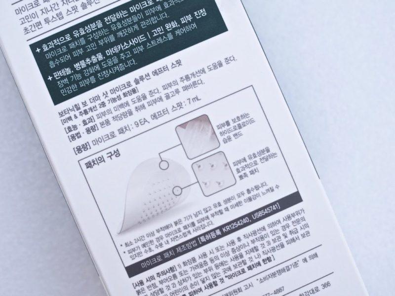 Ostolakossa Korealainen kosmetiikka korean opiskelu