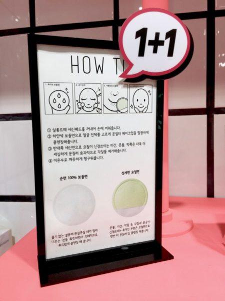Ostolakossa Korealainen kosmetiikka korean opiskelu - 1 (8)