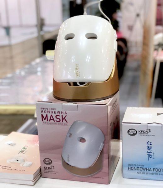 Ostolakossa LED valo terapia ihonhoito kokemuksia