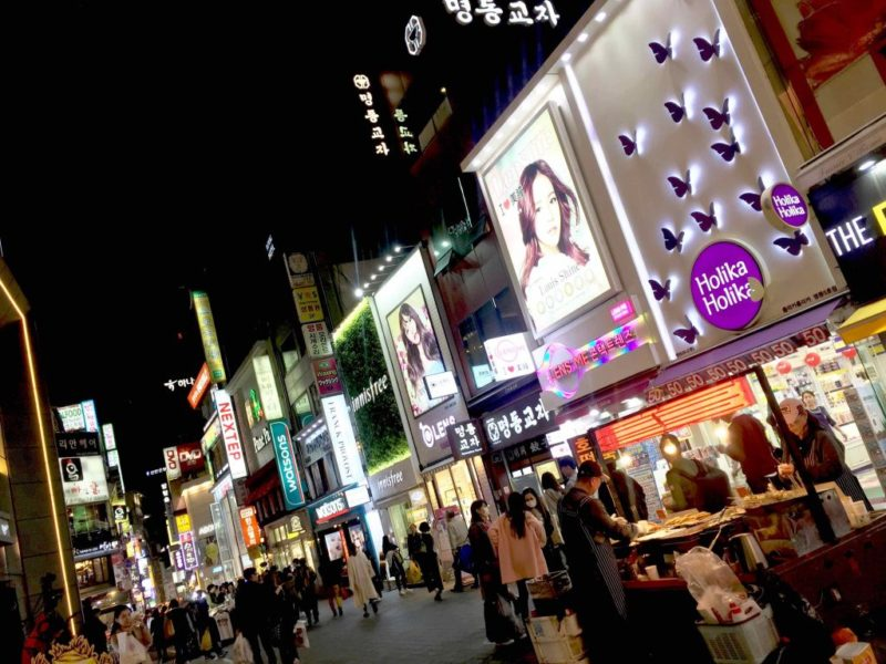 Ostolakossa Virve Etelä-Korea Soul - 1 (12)