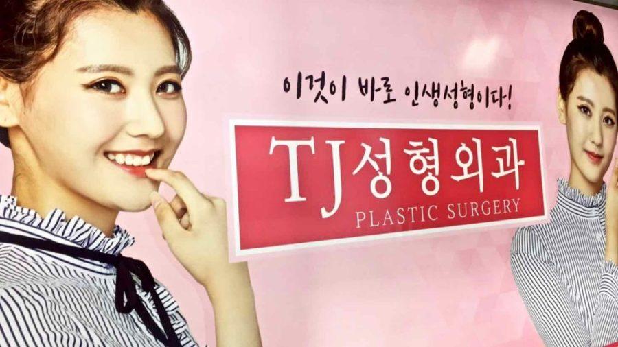 Seoul plastic surgety - 1