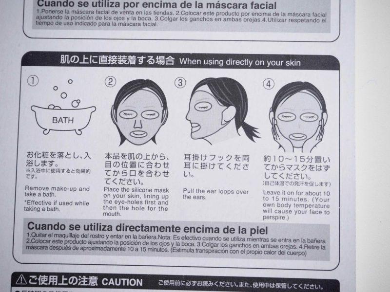 Silicone Facial Mask