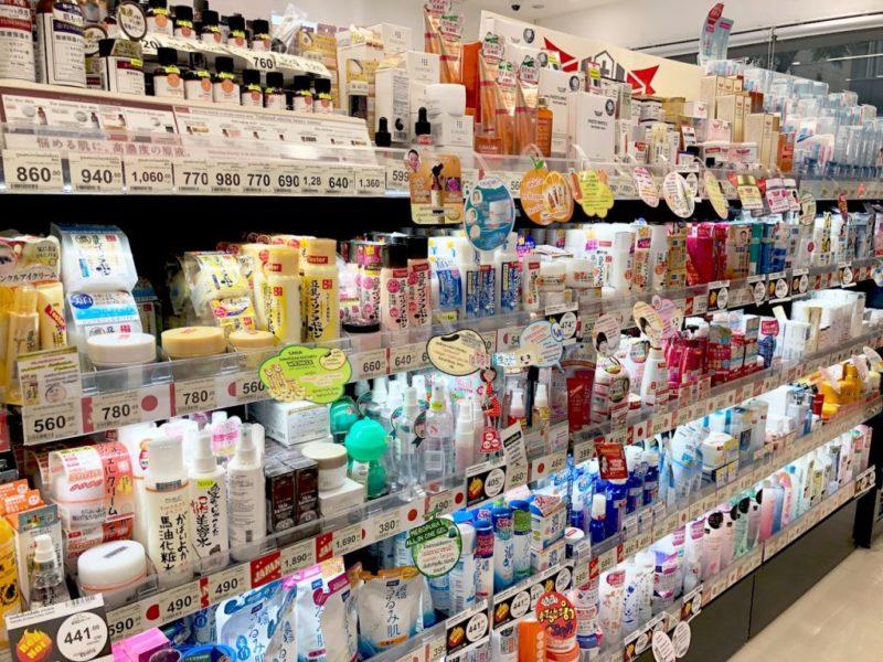 Tsuruha Bangkok Ostolakossa kosmetiikka - 1