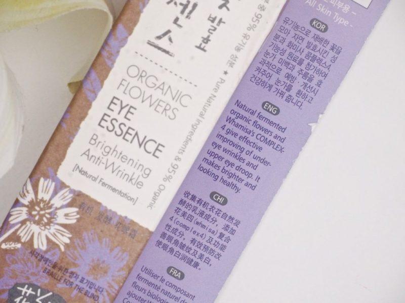 Whamisa Organic Flowers Eye Essence Ostolakossa Virve Vee silmänympärysvoide kokemuksia