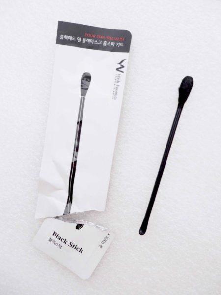 Wish Formula Blackhead & Blackmask Home Spa Kit